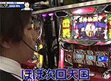 As-1 GRAND PRIX 最強軍団決定トーナメント #16/#17