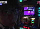 梅と薔薇 第27話/第28話