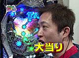 パチンコ オリ法TV #111「ぱちんこCR北斗の拳5 百裂」(前半)