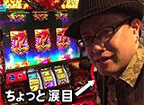 DXバトル〜マコカップトーナメント〜 #13
