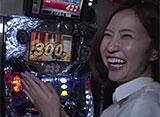 嵐・青山りょうのらんなうぇい!! #6