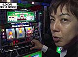 サラリーマン シン太郎 #58