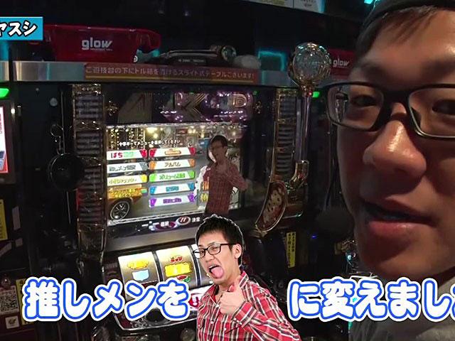 DXバトル〜マコカップトーナメント〜 #14