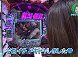 水瀬&りっきぃ☆のロックオン Withなるみん #197 千葉県松戸市