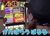 高田馬場 グレート映像会議汁 #13