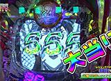 ハイサイ☆パチンコオリ法TV #14 運留VS珍留 後半戦