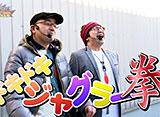 イトシン・秋山の全開!激しくスロットル! #1〜#17 30daysパック