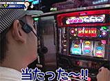 As-1 GRAND PRIX 最強軍団決定トーナメント #18/#19