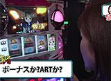 嵐・青山りょうのらんなうぇい!! #20