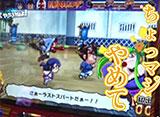 パチスロ極 SELECTION #290 タケシとユウやっちゃいなよ!Vol.29