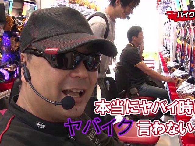 パチンコ実戦塾2017 #53