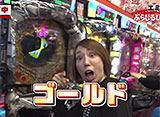 PPSLタッグリーグ #91 シーズン7 一回戦(前半戦)