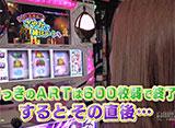高田馬場 グレート映像会議汁 #14