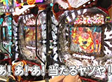 ビワコ・ヒラヤマン・しおねえ・さやかの満天アゲ×2カルテット #28 第14回後半戦