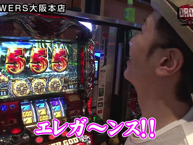 DROP OUT シーズン26 #3/#4