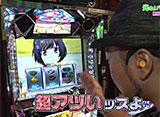 光れ!パチスロリーグ #3 嵐vs銀太郎(前半戦)