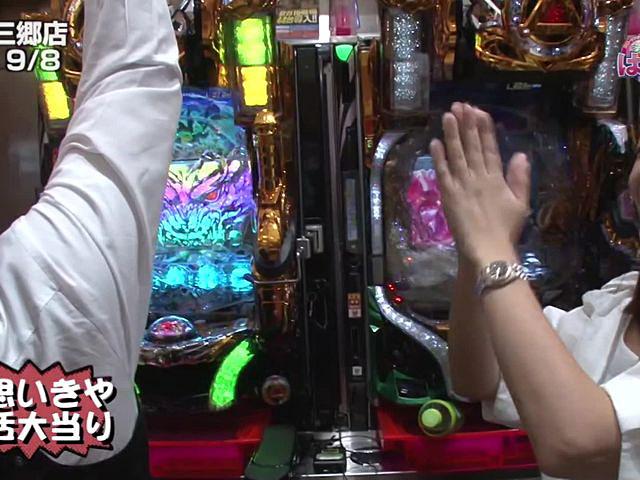 万発・ヤングの今がぱちドキッ! 第21話/第22話