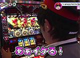 パチす郎電鉄 #23