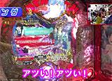 ヒロシ・ヤングアワー #291 森本レオ子「CRめぞん一刻〜約束〜」