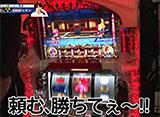 As-1 GRAND PRIX 最強軍団決定トーナメント #20/#21