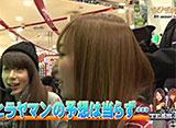 WBC〜Woman Battle Climax〜(ウーマン バトル クライマックス) #48 8thシーズン 第5戦 ヒラヤマン&大亀あすか vs しおねえ&満井あゆみ