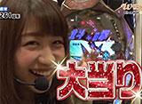 WBC〜Woman Battle Climax〜(ウーマン バトル クライマックス) #49 8thシーズン 第6戦 青山りょう&つる子 vs なるみん&木村アイリ