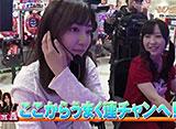 WBC〜Woman Battle Climax〜(ウーマン バトル クライマックス) #51 9thシーズン  第1戦 ヒラヤマン&大亀あすか vs なるみん&木村アイリ