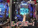 WBC〜Woman Battle Climax〜(ウーマン バトル クライマックス) #53 9thシーズン  第3戦 しおねえ&満井あゆみ vs なるみん&木村アイリ