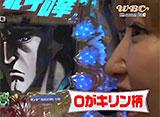 WBC〜Woman Battle Climax〜(ウーマン バトル クライマックス) #52 9thシーズン  第3戦 しおねえ&満井あゆみ vs 青山りょう&つる子