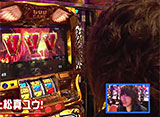 DXバトル〜マコカップトーナメント〜 #15