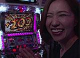 嵐・青山りょうのらんなうぇい!! #8