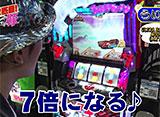 マネーの豚2匹目〜100万円争奪スロバトル〜 #17 ウエノミツアキVSういち 前半戦