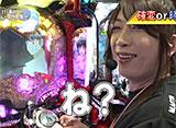 ビワコ・ヒラヤマン・しおねえ・さやかの満天アゲ×2カルテット #51 第26回前半戦
