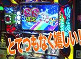 TAI×MAN #99 「ぱちスロAKB48 勝利の女神/A‐SLOT偽物語」(後半戦)