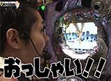 As-1 GRAND PRIX 最強軍団決定トーナメント #22/#23