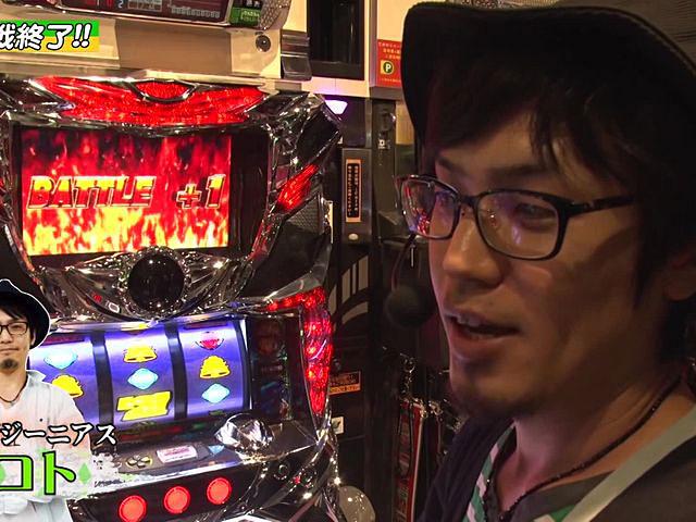 パチスロバトルリーグS シーズン1 #8 マコト vs 松真ユウ