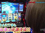 高田馬場 グレート映像会議汁 #15