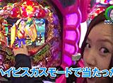 水瀬&りっきぃ☆のロックオン Withなるみん #177 埼玉県さいたま市