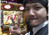 As-1 GRAND PRIX 最強軍団決定トーナメント #24/#25