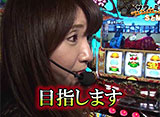 PPSLタッグリーグ #94 シーズン7 ニ回戦(後半戦)