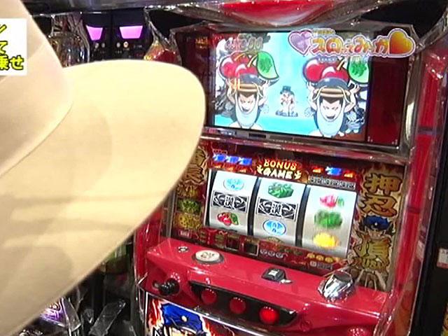 パチスロ極 SELECTION #230 スロってみっか〜ご褒美企画編〜