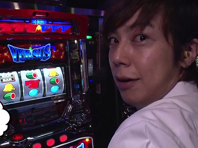 サラリーマン シン太郎 #62