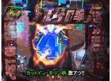 サイトセブンカップ #401 31シーズン 和泉純 vs シルヴィー(前半戦)