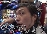 As-1 GRAND PRIX 最強軍団決定トーナメント #26/#27