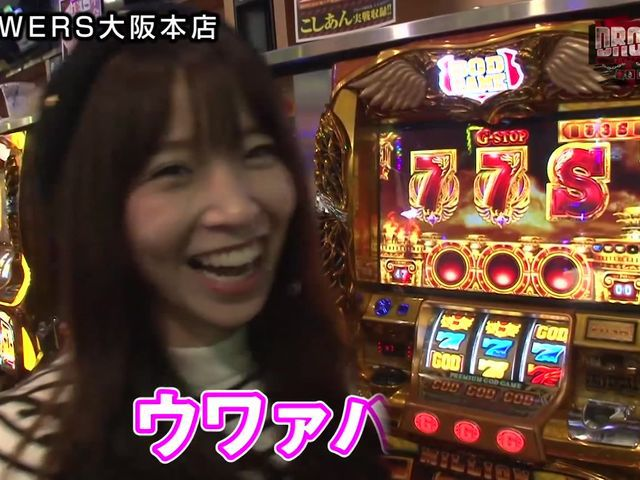 DROP OUT シーズン28 #1/#2
