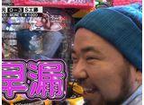 サイトセブンカップ #403 31シーズン チャーミー中元 vs しゅんく堂(前半戦)
