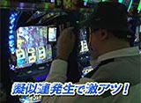TAI×MAN #102「政宗2」(後半戦)