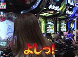 レオ子とゼットンのReady Steady Go!リターンズ #104 かおりっきぃ☆ 後半戦