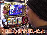 高田馬場 グレート映像会議汁 #18