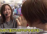 水瀬&りっきぃ☆のロックオン Withなるみん #178 東京都港区
